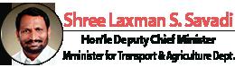 Transport Department Logo